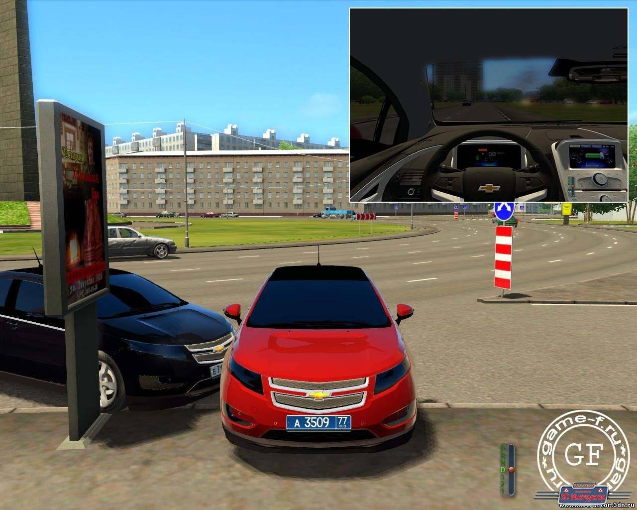 Chevrolet Volt  для 3D Инструктор [2.2.7]