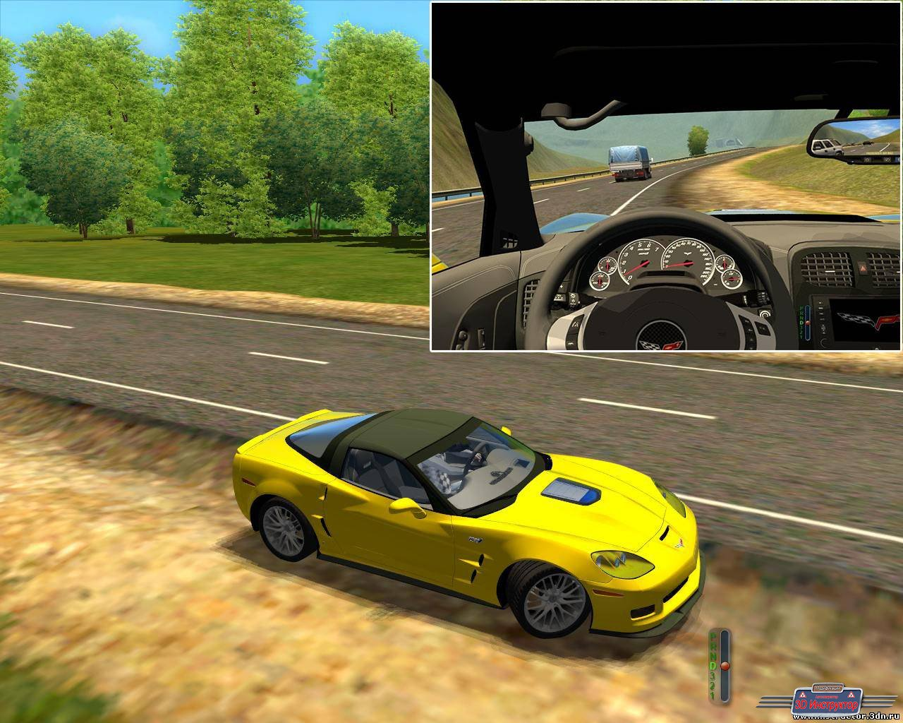 Chevrolet Corvette ZR1 для 3D Инструктор [2.2.7]