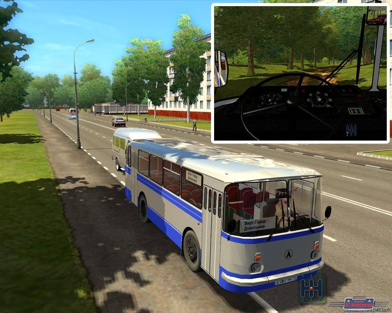 ЛАЗ 695 для 3D Инструктор [2.2.7]
