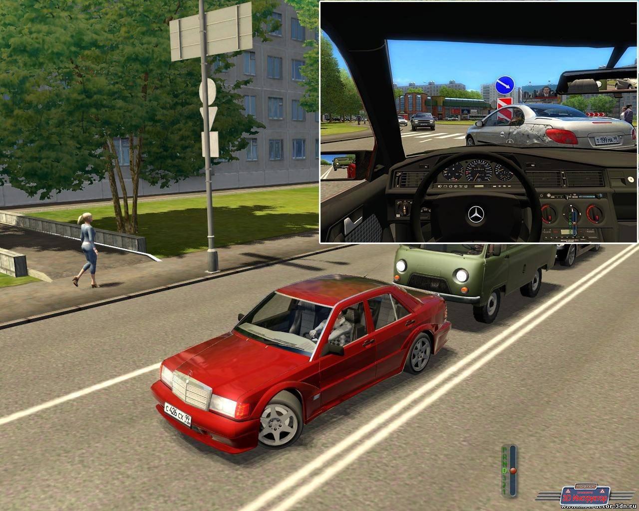 Mercedes-Benz 190E для 3D Инструктор [2.2.7]