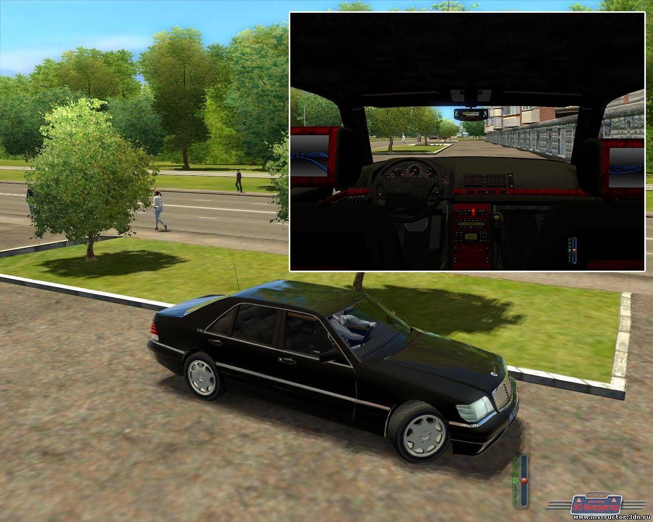 Mercedes S600 для 3D инструктор 2.2.7